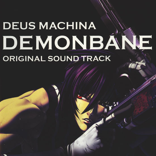 deus machina demonbane pc download games keygen for free