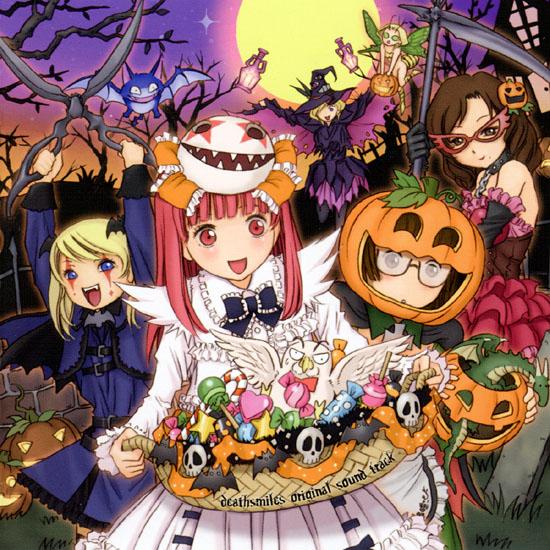 Evento de Halloween - Misión de Gantz - 1 día de duración Deathsmiles1