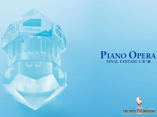 http://www.originalsoundversion.com/wp-content/uploads/2012/02/piano_opera_i-ii-iii.jpg