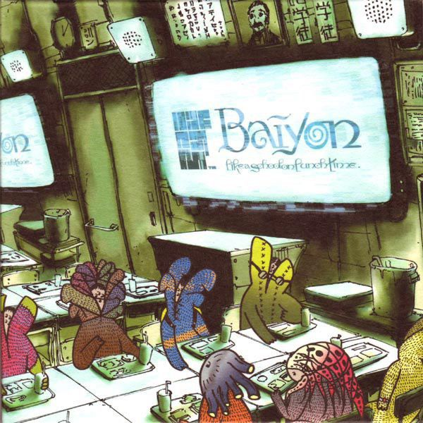 Baiyon - Like A School On Lunch Time