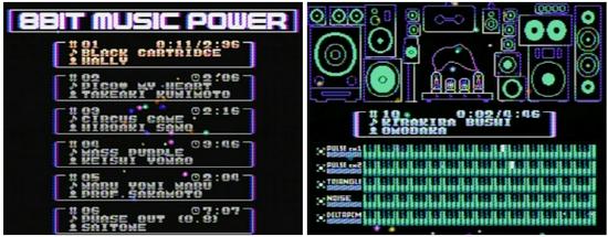 8bitmusicpower2