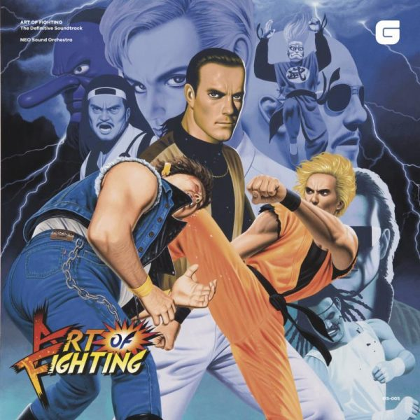 artoffighting_vinyl
