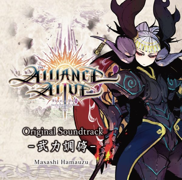 THE ALLIANCE ALIVE Original Soundtrack (Review)