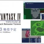 ffiv_remaster