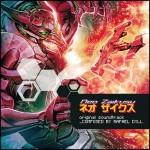 neoxyx-osv