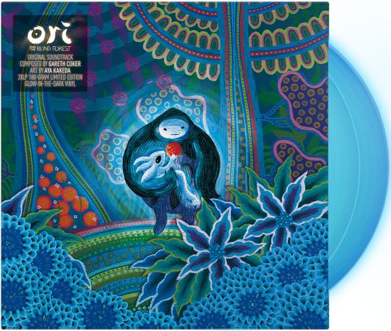 Ori-Vinyl-Store_Icon-glow_1024x1024