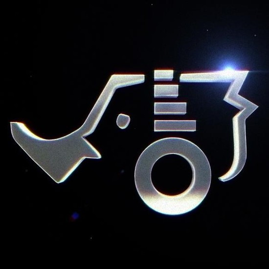 HyperDuck SoundWorks Logo