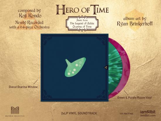 herooftime_vinyl