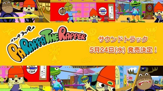 1996 PaRappa the Rapper OST Getting a Reprint in May
