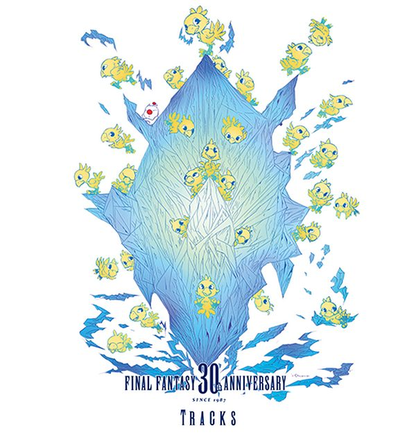 Massive 147-track Final Fantasy 30th Anniversary Blu-ray Detailed